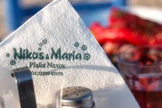 naxos-restaurant-46